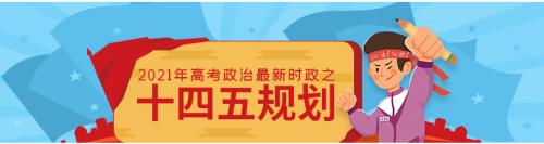 2021-3/banner/c9ce1d9943c0411891eb5015d2f6b6b91616636021531.png