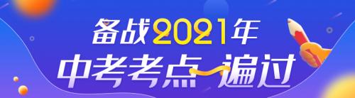 2021-4/banner/71e178ec1cc1482ba73049589a391b631617863691868.png